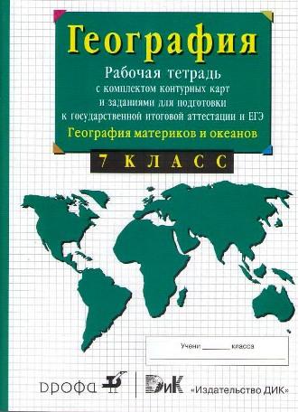 Наталья лукьянова читать онлайн все книги