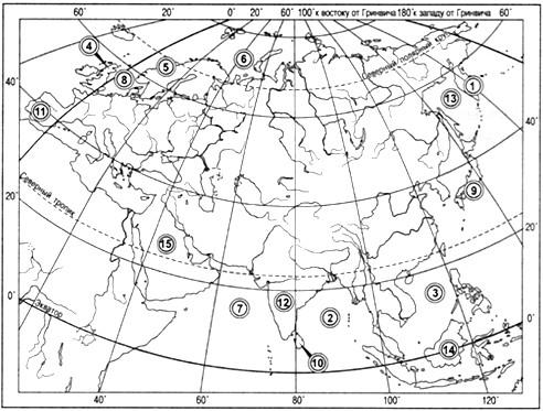 Гдз По Контурным Картам По Истории 7 Класс Новая История