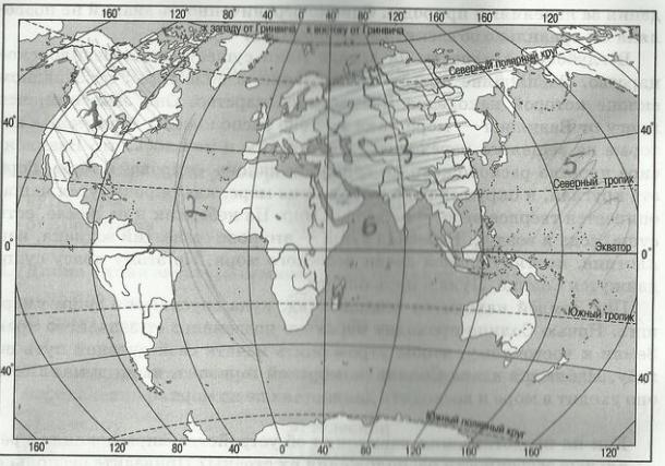 Параграф 3. От плоской Земли к земному шару