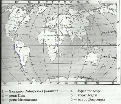 Параграф 16. Поиски Южной Земли продолжаются