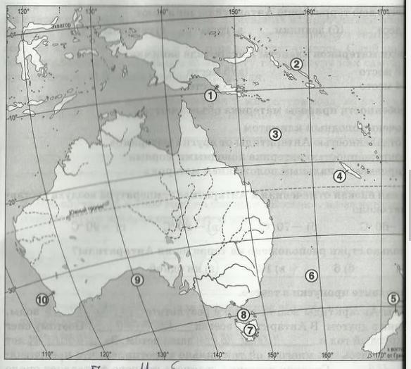 Параграф 25. Путешествие по Австралии