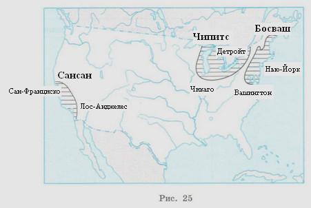 Тема 9. Северная Америка.
