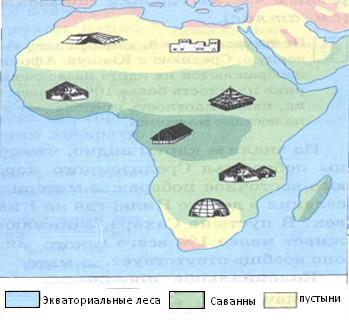 Африка - 7 класс, Душина.