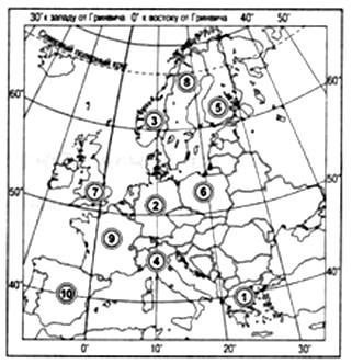 Параграф 55. Регионы Европы.