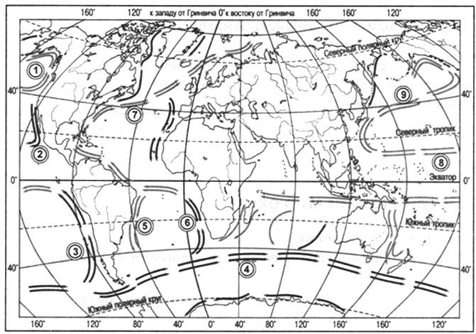 Параграф 11. Движение вод Мирового океана.