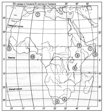 Параграф 21. Геологическое строение и рельеф Африки.