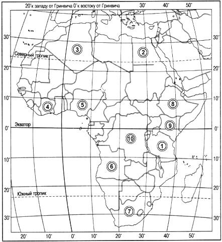 Параграф 25. Население Африки.