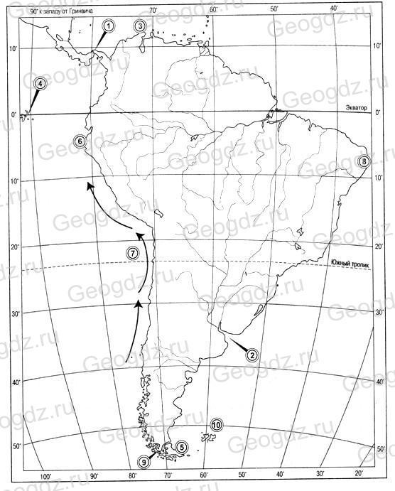 Параграф 35. Географическое положение Южной Америки.