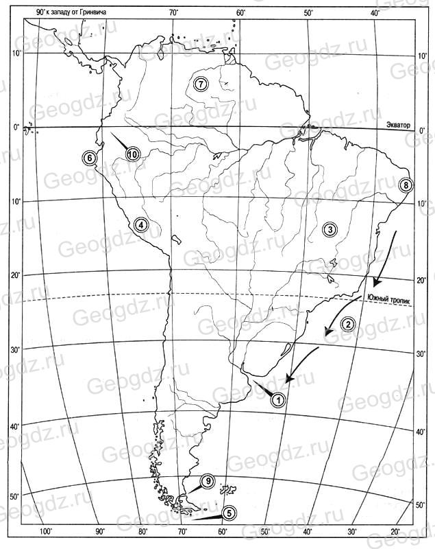 Параграф 36. Геологическое строение и рельеф Южной Америки.