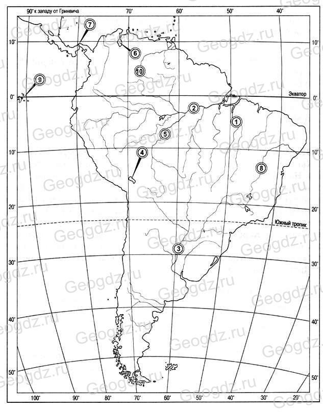 Параграф 38. Гидрография Южной Америки.