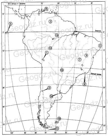 Параграф 40. Население Южной Америки.