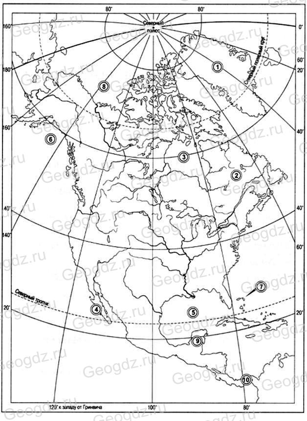 Параграф 42. Географическое положение Северной Америки.