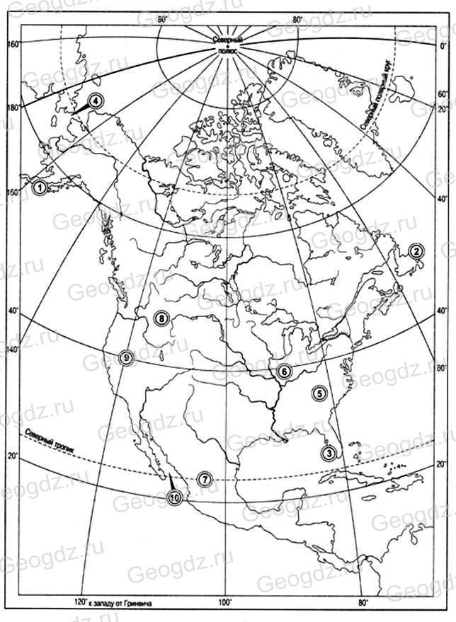 Параграф 43. Геологическое строение и рельеф Северной Америки.