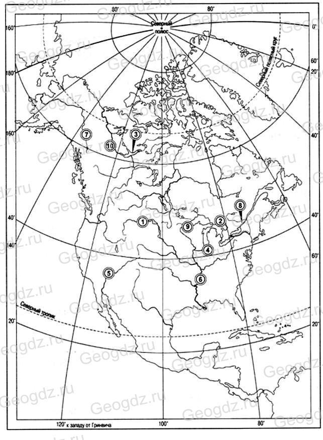 Параграф 45. Гидрография Северной Америки.