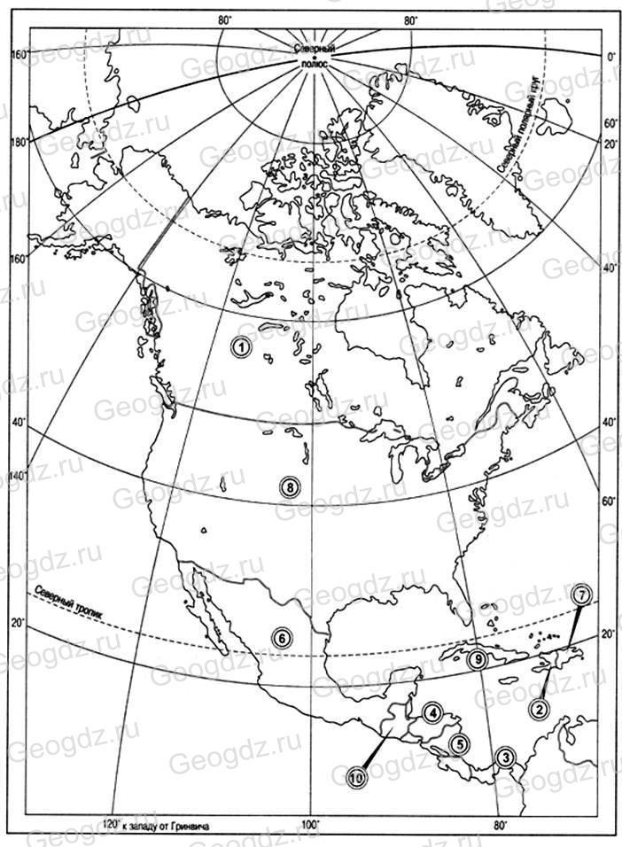 Параграф 47. Население Северной Америки.