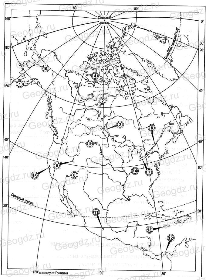 Параграф 48. Регионы Северной Америки.