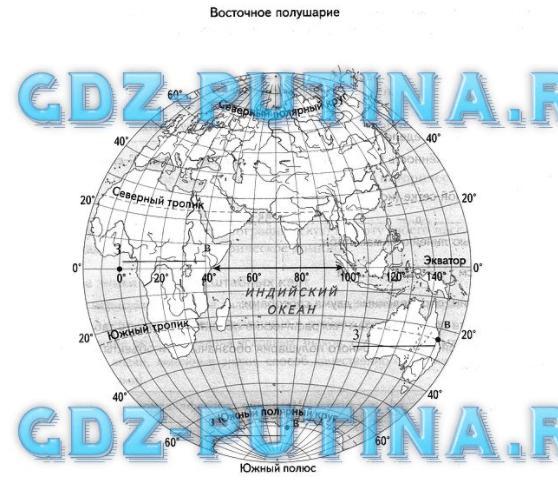 Урок 17. Географическая карта (§ 17)